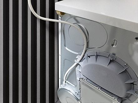 Integrierte Kondenswasserableitung*